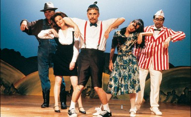 July 31 - Movies Under the Stars 'Waiting for Guffman'